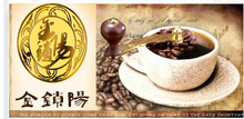 Chinese aphrodisiac specialty Jin Suoyang instant coffee coffee combined with wild plants cynomorium delay increases penis