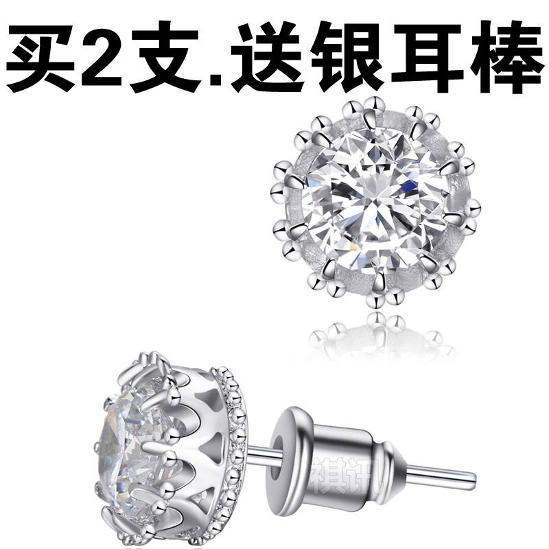 Masculino brinco única personalidade masculina masculino feminino 925 brincos de prata brinco de diamantes de zircônio(China (Mainland))