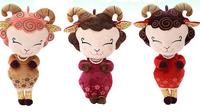 Chinese Mascot Top princess toy sheep Beautiful and clever stuffed sheep Chinese traditional mascot