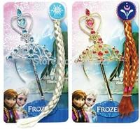 Free Shipping Children Party Supplies Accessories 3PCS/Set Frozen Crown+Wig+Magic Wand Elsa Anna Princess Crown Hair Accessories