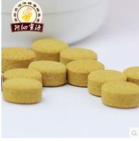 150g 100% organic Cracked Tea pollen tablet  Bee flower pollen tablet green food