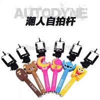 Telescopic rod Extendable Handheld cartoon Selfie Stick Monopod Remote take photos for IOS iPhone Android Samsung xiaomi meizu
