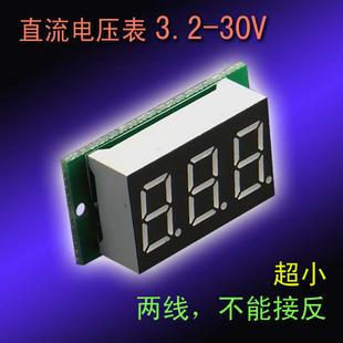 Red / Green V20 2 -line shell 3.2-30V ultra compact digital voltmeter / blue optional (D3B3)(China (Mainland))