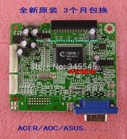 New .R B223W driver board X223W G225HQ generation motherboard . TFT22W90PS straight