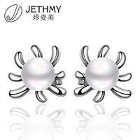 Fashion Imitation Pearl Flower Stud Earrings