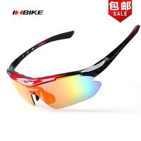 Inbike 619 riding eyewear polarized uv bicycle sports eyewear windproof weights myopia box