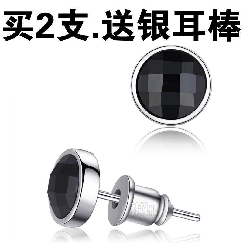 Masculino brinco único macho do parafuso prisioneiro brinco brincos personalizados 925 círculo de prata(China (Mainland))