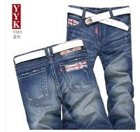 Autumn pants narrow pants pants tide washed denim jeans men men's fashionable leisure trousers Street trend