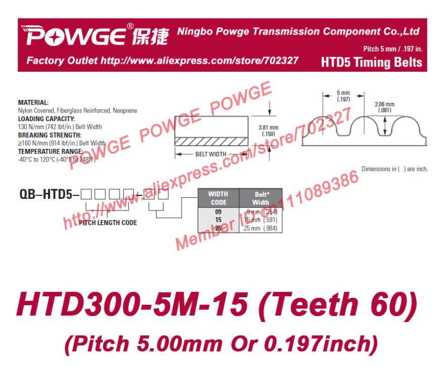 5 pçs/lote 5 M synchronous Belt 300 5 M 15 dentes 60 borracha largura 15 mm comprimento 300 mm HTD300-5M-15 HTD5M cinto HTD300-5M grátis frete(China (Mainland))