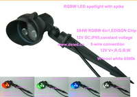 New design,RGBW 4in1 LED spotlight with spike,EDISON chip,12V DC,DMX compitable,waterproof Aluminum fitting,DS-07-6-12W-RGBW