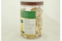 Lepidium meyenii Walp 250G 100% Natural Maca slice Energy Boost Herbal Supplement Super Food  Mair conditioning unita