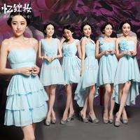 2014 Short design  evening dress sisters