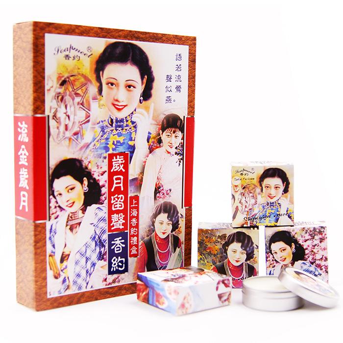 4pcs/box Fragrance Cream Vintage ShangHai Style Solid Perfume Cream The Best Gift(China (Mainland))