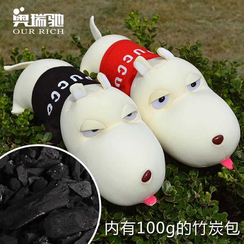 Купить два действительно длинная рот собака уголь мешок анти-запах автомобиль углерод пакет очищение воздуха автомобиль украшения