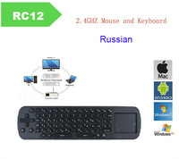 Hot 2.4GHz USB Wireless Air Fly Touchpad Mouse Keyboard Smart Remote For Google Android Game PC TV Palyer Box RC12 Free Shipping