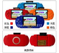 With 125 Sega Games Dreamcast Sega 16 bit 3.0 inch Portable Handheld Game Console, Sega Game Player