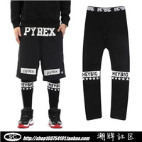2015 Fashion been trill pyrex for visio n legging lovers