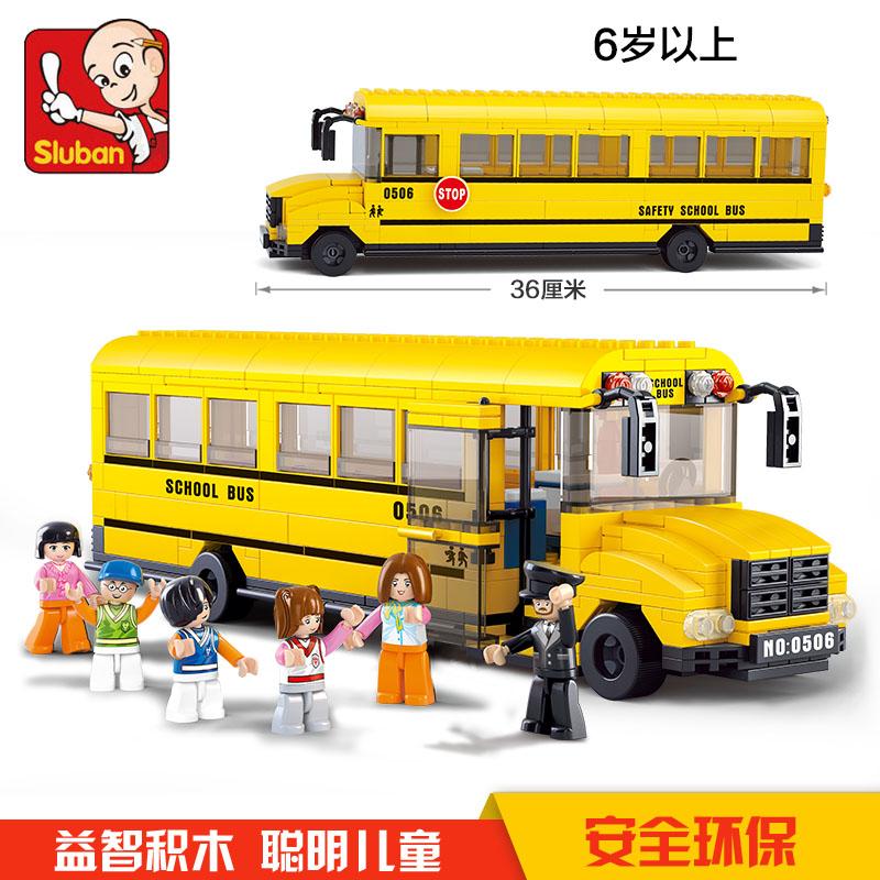 Lubanjiang pequeno yakuchinone 5 - 6 menino montar blocos de construção de plástico modelo de ônibus brinquedo(China (Mainland))