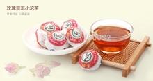 Top grade original Puer Tea ripe pu er puerh tea Pu er Gift 330g Chinese Pu