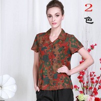 2014 new summer buttercup silk Silk upscale middle-aged mother dress shirt silk short-sleeved blouse