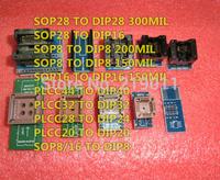 Free shipping TL866CS TL866A EZP2010 EZP2011 Adapter PLCC44/32/28/20 SOP8&DIP8 SOP16 to DIP16 SOP28 to DIP28 DIP16/SOP8 to DIP8