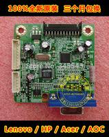Original Founder FG981-W9 driver board FG981-W2 FG981-WA FP981-WY driver board