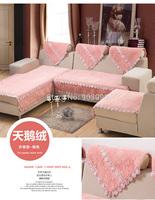 Free Shipping-European high-grade velvet lace thick plush sofa cushion sofa towel fall and winter flannel skid