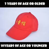 100pcs/lot Custom-made 3-10 Years Child Hap Available Logo Embroidery Welcome Order Work/Restuarant /Ad /Baseball or Travel Caps