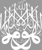 custom made 170*220cm Qruan Muslim Home stickers Islamic design Wall decor Decals Art Vinyl SE47