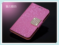 TOP - Quality PU leather wallet FOR Pomp w89 case mobile phone protection flip cover with card holder 4.7 ""