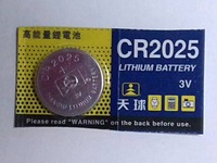 Board electronic scales with Celestial Celestial 3v CR2025 coin cell battery 3-volt high-capacity lithium battery  1 pcs price