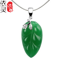 Ruili paragraph 925 Sterling Silver Pendant natural chalcedony rich leaves STERLING SILVER DANGLE JEWELRY one generation