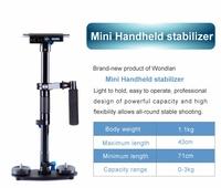 """Migic """" I"""" MINI hadheld  stabilizer wondlan MAG02--MINI"""