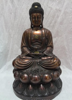 """bir 003470 16"""" Tibet Pure Bronze Buddhism Shakyamuni Bowl Buddha Statue Sakyamuni Joss"""
