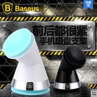 Baseus Waist Series 360 Degree Rotating Magic Sucker Car Cell Mobile Phone Holder for iPhone/Samsung/HTC/Xiaomi/Smartphones