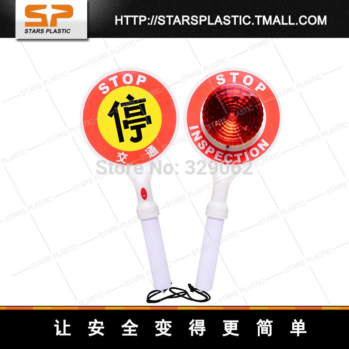 STARSPLASTIC LED handheld stop plate / traffic baton / traffic safety warning light / stop sign(China (Mainland))