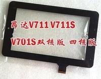 V711 V711S V701S  Dual-core version capacitive touchscreen external screen handwriting screen