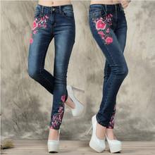 Skinny Jeans Calca Jeans