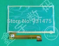 VI50 original external screen capacitive touch screen capacitive touch screen