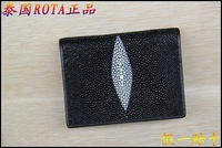 FREE SHIPPING Genuine pearl skin change card card holder * leather * 2014 fashion new listing wallet