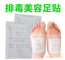 Foot Patch ( with tape ) detox foot patch slimming beauty beauty paste