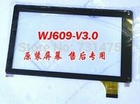 7 inch touch screen tablet PC external screen handwriting screen WJ609-V3.0