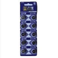 Celestial LR43 AG12 386A SR43 186 LR1142 button cell battery  electronic toys  1 pcs price