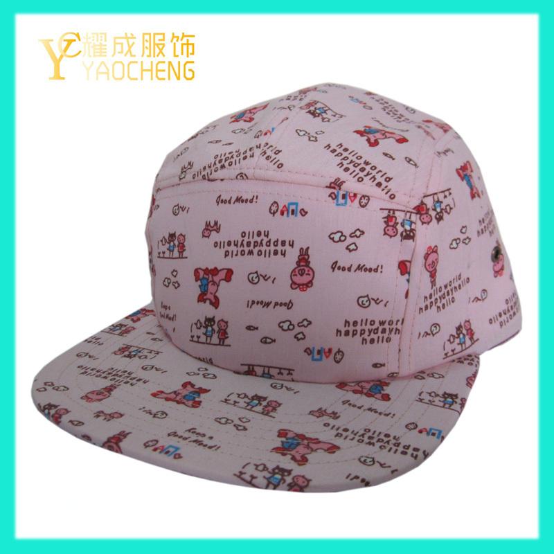 Manufacturer Custom 5 panels hats fashion sports baseball caps Custom logo for promotion active YC5008(China (Mainland))