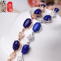 925 5A embedded in Afghanistan lapis lazuli Bracelet emperor top gem collection grade natural lapis lazuli wholesale