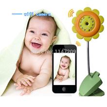 Sunflower Design WIFI Camera Wireless Baby Monitor IP Camera DVR Night Vision Mic For IOS iPhone Andriod Smartphone