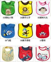 M2019  Children cotton baby  waterproof bibs & Burp Cloths