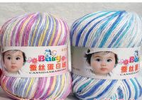 sweater knitting yarn,500g/bag (50g/ball,10balls/bag) Silk fiber Lamp wool Cashmere Yarn,Baby knitting, needle work, 2mm needle