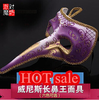2015 new arrival fashion Christmas halloween party mask antique king long nose design adult Men brand quality hot sale