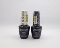 2Pcs GelColor Soak Off Gel Nail Polish : BASE & TOP COAT 15ml / 0.5fl.Oz